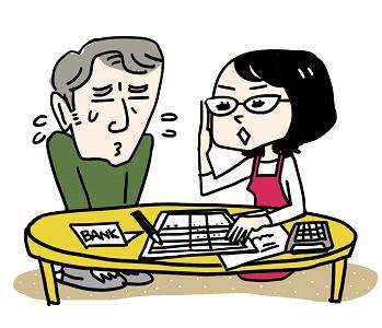 家計を確認する妻と夫