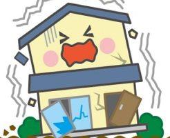 地震の被害を受けている住宅