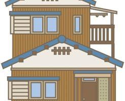 中古の戸建て住宅