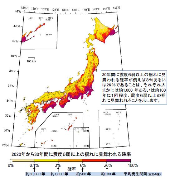 2020年からの30年間で震度6弱以上の強い揺れに見舞われる確率分布図