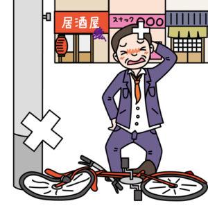 自転車の酒酔い運転で事故を起こした男性