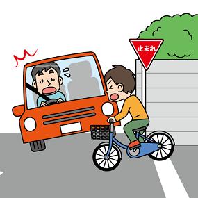 一時停止のある場所で停止せず飛び出した自転車